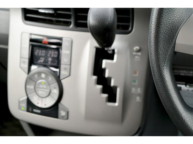 X 4WD 夏冬タイヤセット付き 純正オーディオ ETC(11枚目)