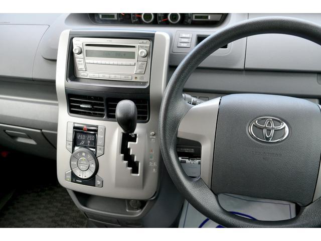 X 4WD 夏冬タイヤセット付き 純正オーディオ ETC(56枚目)