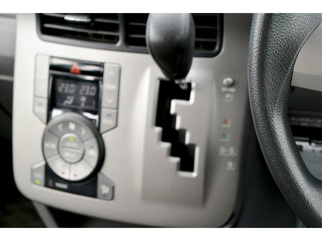 X 4WD 夏冬タイヤセット付き 純正オーディオ ETC(57枚目)