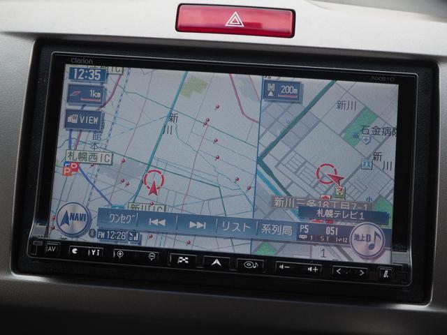 G エアロ HDDナビ フルセグ Bカメラ 電動スライド(5枚目)