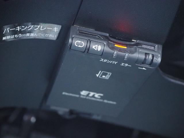 G エアロ HDDナビ フルセグ Bカメラ 電動スライド(11枚目)