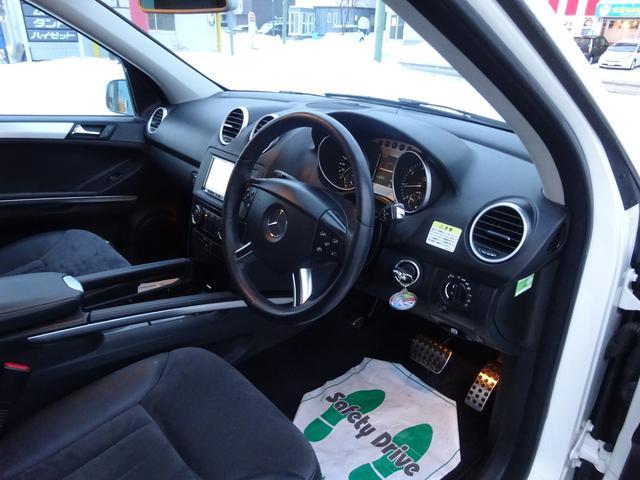 ML350 4マチック スポーツパッケージ 純正19AW クルコン シートヒーター Pシート キセノン  Bカメラ 社外フルセグTV(6枚目)