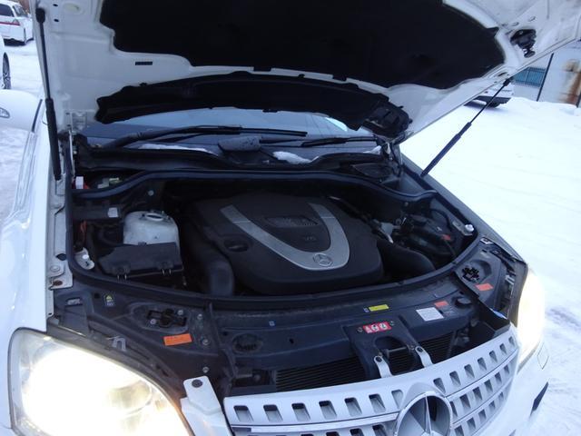 ML350 4マチック スポーツパッケージ 純正19AW クルコン シートヒーター Pシート キセノン  Bカメラ 社外フルセグTV(22枚目)