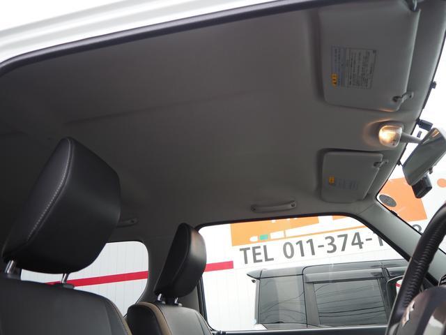 ランドベンチャー モニター付きオーディオ Bluetooth バックカメラ 純正AW フォグランプ 背面タイヤ ETC ミラーウィンカー キーレス エンスタ ランドベンチャー専用シート 寒冷地仕様(22枚目)