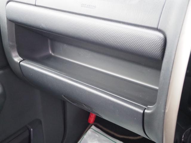 ランドベンチャー モニター付きオーディオ Bluetooth バックカメラ 純正AW フォグランプ 背面タイヤ ETC ミラーウィンカー キーレス エンスタ ランドベンチャー専用シート 寒冷地仕様(30枚目)