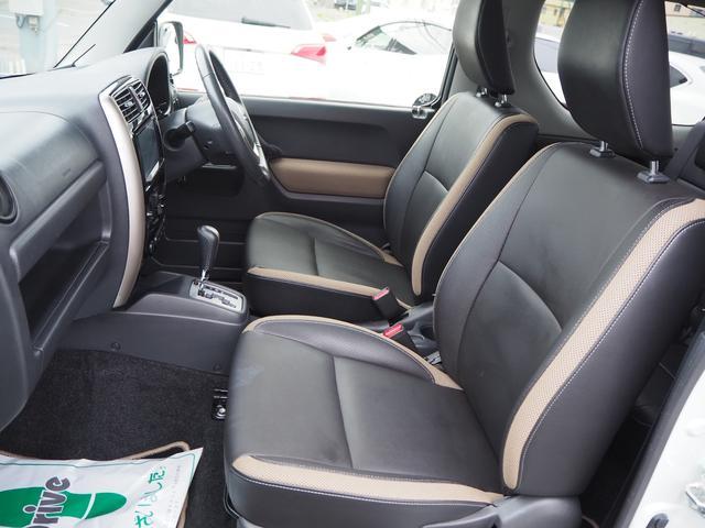 ランドベンチャー モニター付きオーディオ Bluetooth バックカメラ 純正AW フォグランプ 背面タイヤ ETC ミラーウィンカー キーレス エンスタ ランドベンチャー専用シート 寒冷地仕様(31枚目)