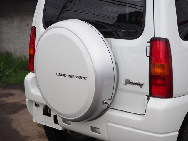 ランドベンチャー モニター付きオーディオ Bluetooth バックカメラ 純正AW フォグランプ 背面タイヤ ETC ミラーウィンカー キーレス エンスタ ランドベンチャー専用シート 寒冷地仕様(36枚目)