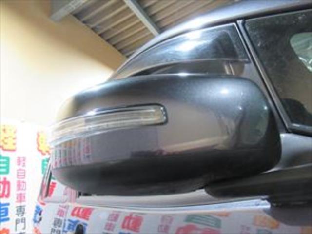 「三菱」「eKカスタム」「コンパクトカー」「北海道」の中古車16