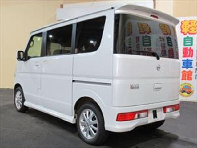 「日産」「NV100クリッパー」「コンパクトカー」「北海道」の中古車2