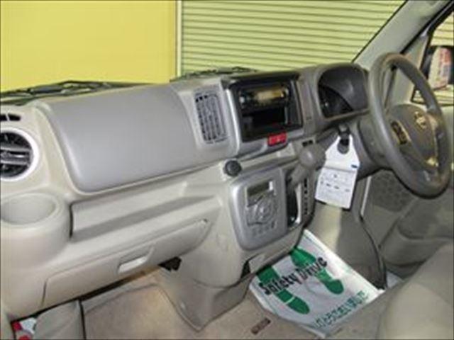 「日産」「NV100クリッパー」「コンパクトカー」「北海道」の中古車4