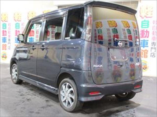 「日産」「ルークス」「コンパクトカー」「北海道」の中古車2