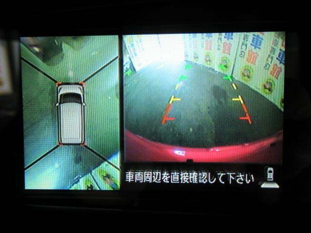 「日産」「デイズルークス」「コンパクトカー」「北海道」の中古車11