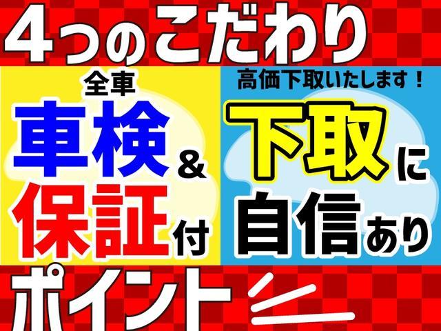 ハイブリッドFX ABS アイドリングストップ 4WD(3枚目)