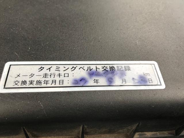 VXリミテッド Gセレ60thスペシャルED(9枚目)