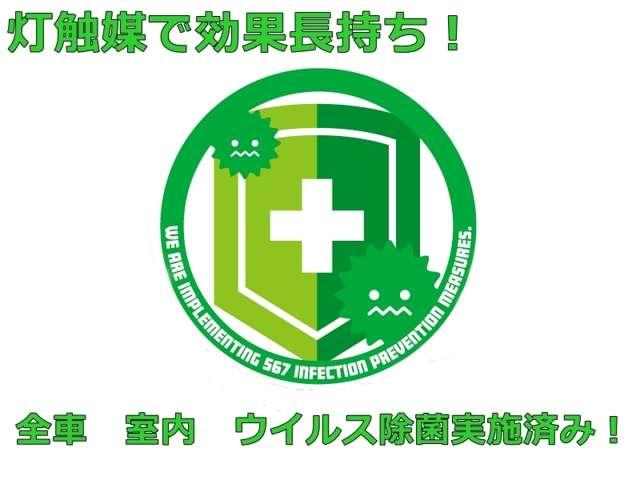 4WDL夏冬タイヤ付 サビ無 禁煙車 I-STOP(19枚目)