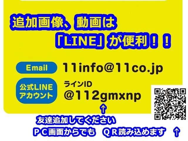 4WDL夏冬タイヤ付 サビ無 禁煙車 I-STOP(20枚目)