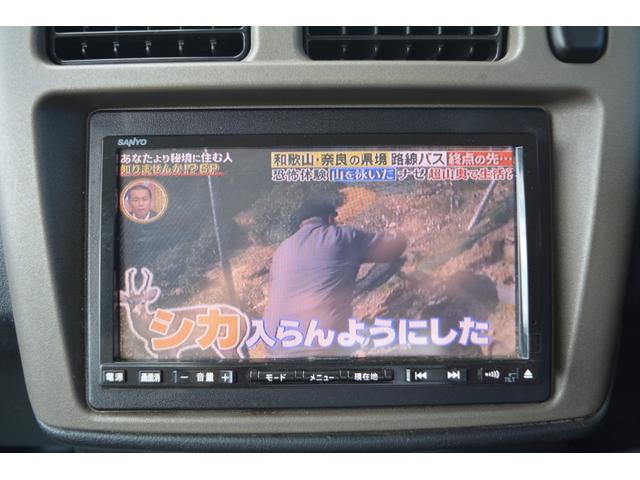 カーナビ&テレビ付き!