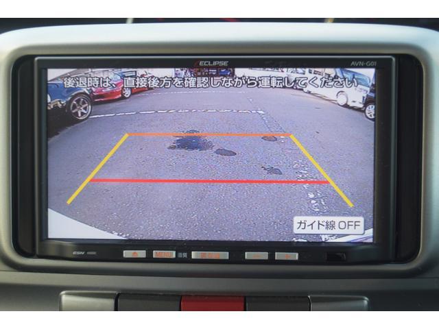 G 電スラ ドラレコ ナビ 4WD ETC オートエアコン キーフリー スマートキー ABS ナビTV アイドリングストップ フルセグ メモリーナビ ベンチシート 寒冷地仕様 オートスライドドア WエアB(5枚目)
