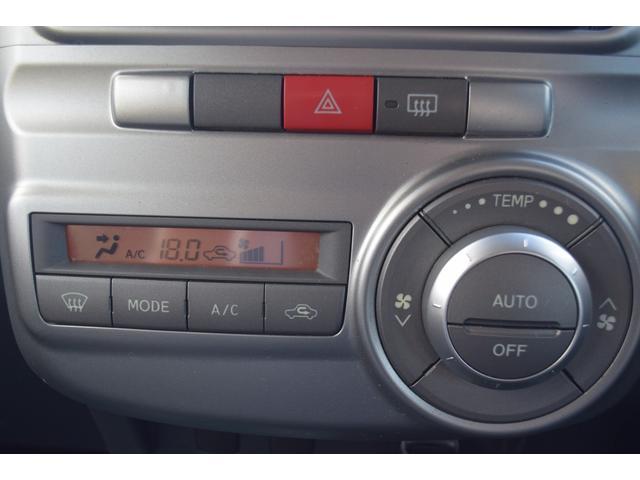 G 電スラ ドラレコ ナビ 4WD ETC オートエアコン キーフリー スマートキー ABS ナビTV アイドリングストップ フルセグ メモリーナビ ベンチシート 寒冷地仕様 オートスライドドア WエアB(35枚目)