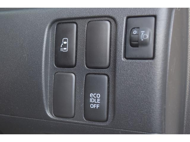 G 電スラ ドラレコ ナビ 4WD ETC オートエアコン キーフリー スマートキー ABS ナビTV アイドリングストップ フルセグ メモリーナビ ベンチシート 寒冷地仕様 オートスライドドア WエアB(37枚目)