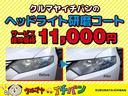 G 電スラ ドラレコ ナビ 4WD ETC オートエアコン キーフリー スマートキー ABS ナビTV アイドリングストップ フルセグ メモリーナビ ベンチシート 寒冷地仕様 オートスライドドア WエアB(49枚目)