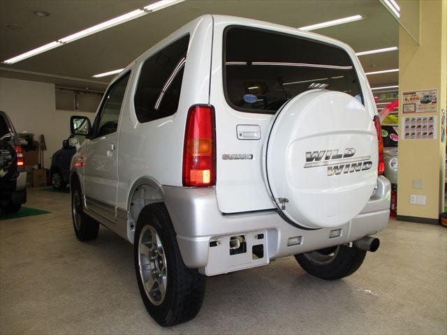 ワイルドウインド ABS ターボ 4WD(4枚目)