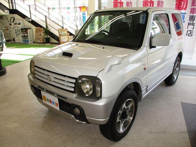 ワイルドウインド ABS ターボ 4WD(5枚目)