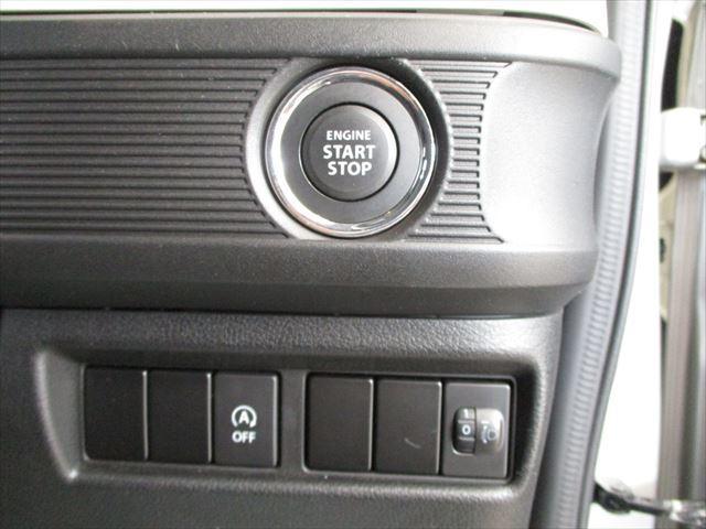 ハイブリッドG セーフティーサポート ABS 4WD Sエネチャージ レーダーB アイドルSTOP スマキー(16枚目)