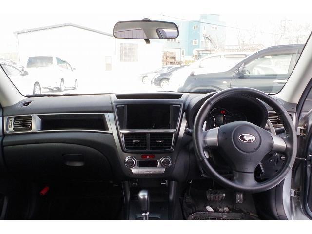 2.0i-S 4WD 4年保証 HID フォグ ECOモード付 パドルシフト ETC 事故無 エンジンスターター 横滑り防止付(20枚目)