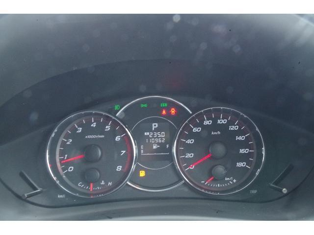 2.0i-S 4WD 4年保証 HID フォグ ECOモード付 パドルシフト ETC 事故無 エンジンスターター 横滑り防止付(21枚目)