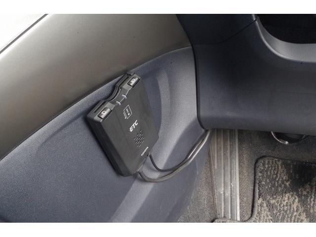 G 4WD/4年保証/ディーラー車/チェーン式/プッシュスタート/ナビ/バックカメラ/パワーシート/ハーフレザーアルカンターラ(29枚目)
