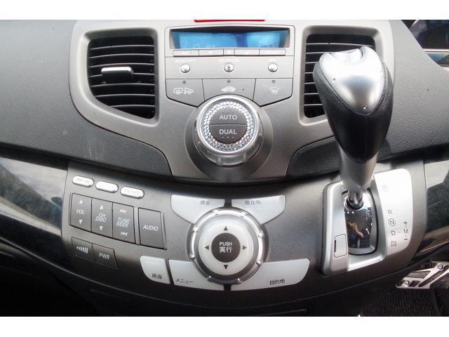 アブソルートHDDナビスペシャルエディション 最終後期/4WD/4年保証/社外マフラー/社外エアクリ/事故無/チェーン式/室内LED/カスタム/(24枚目)