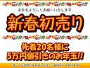 15S FOUR 4WD/4年保証/4WD切替付き 夏冬タイヤ付き(2枚目)