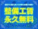15S FOUR 4WD/4年保証/4WD切替付き 夏冬タイヤ付き(4枚目)