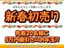 2.0i-S 4WD 4年保証 HID フォグ ECOモード付 パドルシフト ETC 事故無 エンジンスターター 横滑り防止付(2枚目)