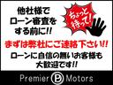 G 4WD/4年保証/ディーラー車/チェーン式/プッシュスタート/ナビ/バックカメラ/パワーシート/ハーフレザーアルカンターラ(2枚目)