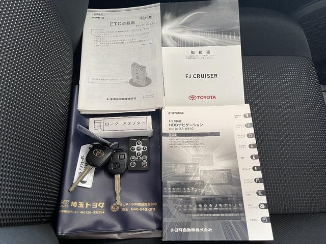 カラーパッケージ 4WD Bカメラ クルコン 寒冷地仕様 障害物センサー フルセグナビ 社外アルミ 横滑り防止 ETC プレイヤー接続(38枚目)