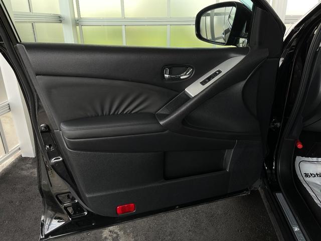 250XV FOUR 4WD ワンオーナー バック・サイドカメラ オートクルーズ ナビ 本革シート サンルーフ シートヒーター HID(15枚目)
