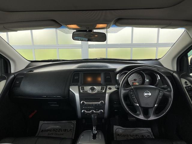 250XV FOUR 4WD ワンオーナー バック・サイドカメラ オートクルーズ ナビ 本革シート サンルーフ シートヒーター HID(16枚目)