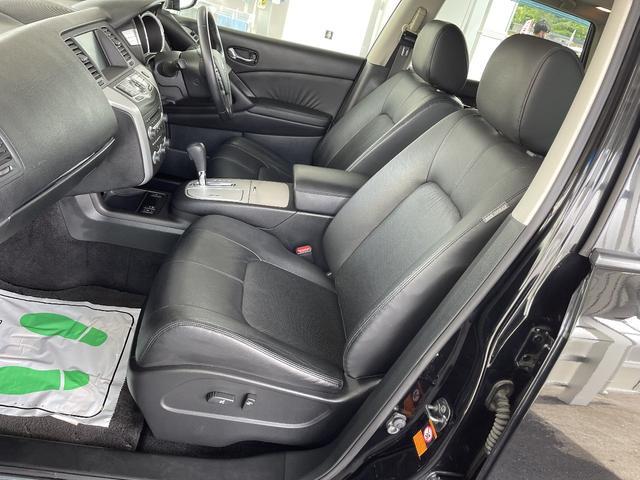 250XV FOUR 4WD ワンオーナー バック・サイドカメラ オートクルーズ ナビ 本革シート サンルーフ シートヒーター HID(17枚目)