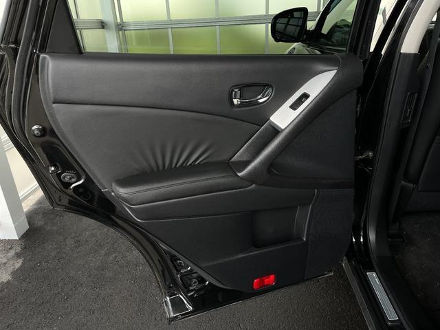 250XV FOUR 4WD ワンオーナー バック・サイドカメラ オートクルーズ ナビ 本革シート サンルーフ シートヒーター HID(19枚目)