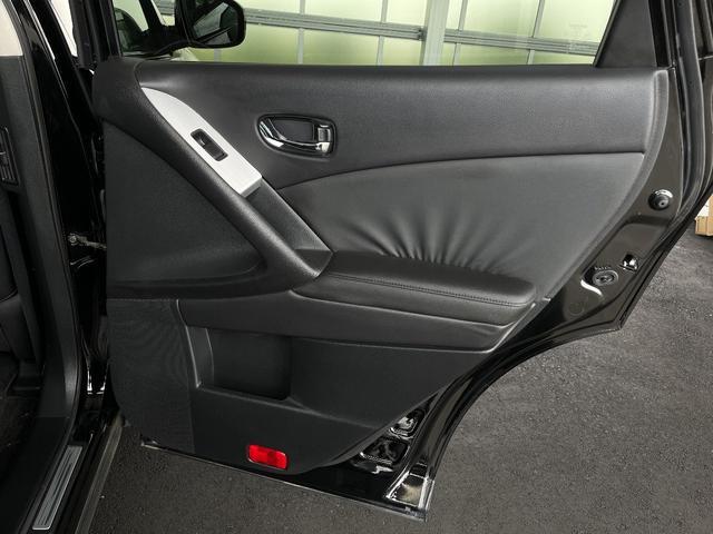 250XV FOUR 4WD ワンオーナー バック・サイドカメラ オートクルーズ ナビ 本革シート サンルーフ シートヒーター HID(29枚目)