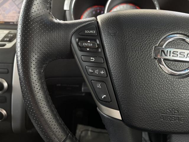 250XV FOUR 4WD ワンオーナー バック・サイドカメラ オートクルーズ ナビ 本革シート サンルーフ シートヒーター HID(38枚目)