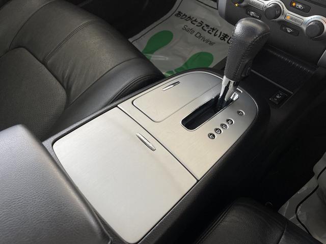 250XV FOUR 4WD ワンオーナー バック・サイドカメラ オートクルーズ ナビ 本革シート サンルーフ シートヒーター HID(41枚目)
