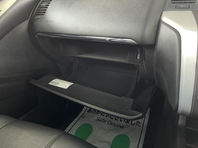 250XV FOUR 4WD ワンオーナー バック・サイドカメラ オートクルーズ ナビ 本革シート サンルーフ シートヒーター HID(45枚目)