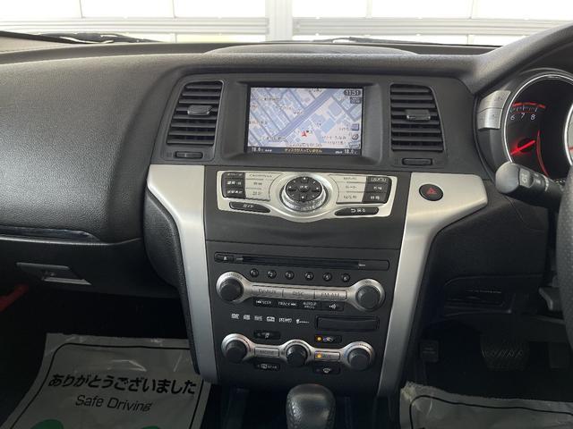 250XV FOUR 4WD ワンオーナー バック・サイドカメラ オートクルーズ ナビ 本革シート サンルーフ シートヒーター HID(50枚目)