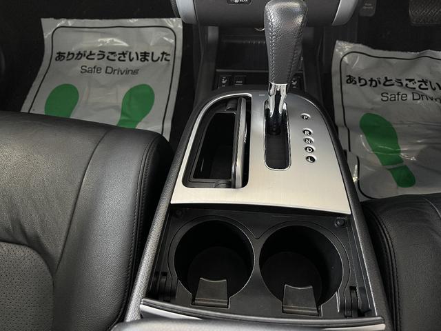 250XV FOUR 4WD ワンオーナー バック・サイドカメラ オートクルーズ ナビ 本革シート サンルーフ シートヒーター HID(55枚目)