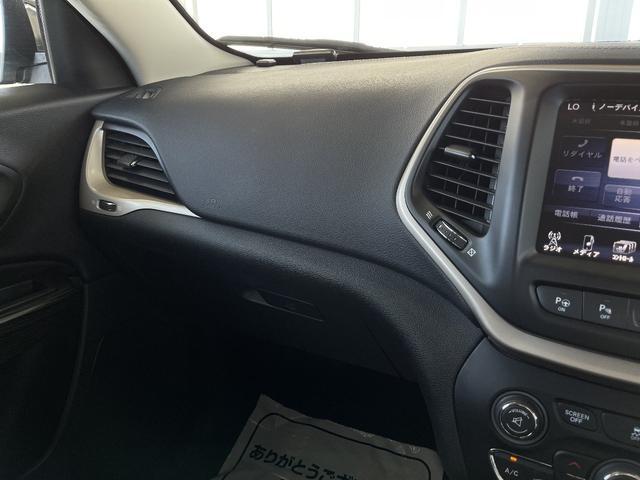 リミテッド 4WD Bカメラ 障害物センサー クルコン ETC ナビ シートヒーター 本革シート HIDライト 横滑り防止 フォグ(48枚目)