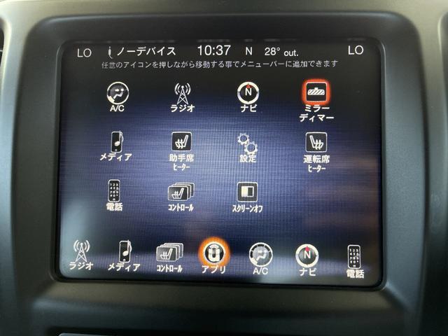 リミテッド 4WD Bカメラ 障害物センサー クルコン ETC ナビ シートヒーター 本革シート HIDライト 横滑り防止 フォグ(60枚目)