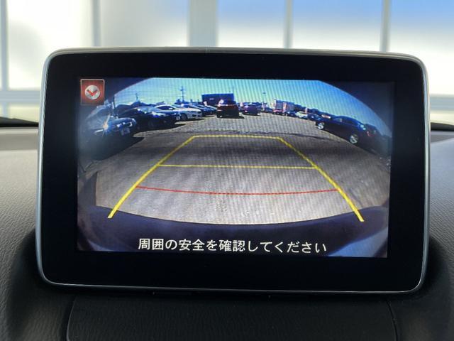 XD 4WD マツダコネクトナビ バックカメラ LEDヘッドライト アイドリングSTOP 横滑り防止 純正アルミホイール(39枚目)